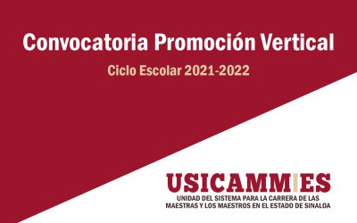 CONVOCATORIA PROMOCIÓN VERTICAL 2021-2022